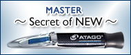 Reasons to choose the MASTER Series