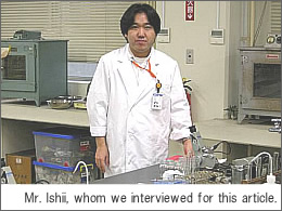 Mr. Ishii, whom we interviewed for this article.