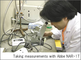 Taking measurements with Abbe NAR-1T