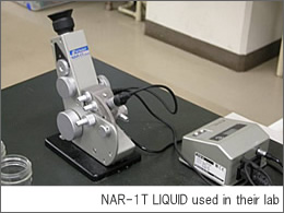 NAR-1T LIQUID used in their lab