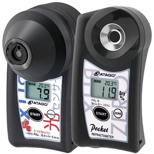 PAL-光センサー3 MINi + PAL-0