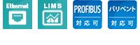 SUS316L customizable PROFIBUS compatible VARIVENT compatible
