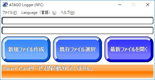 transmission for windows